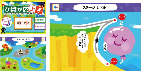 hiraganajozu.jpg
