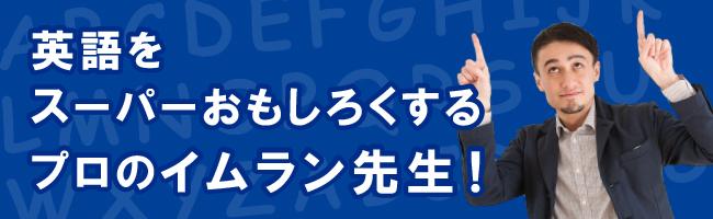 eigo_no-title.jpg
