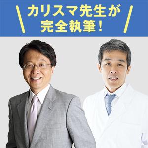西村先生辻先生.jpg
