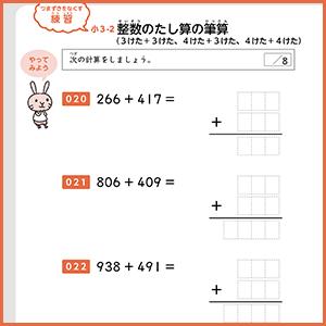 小3③.jpg
