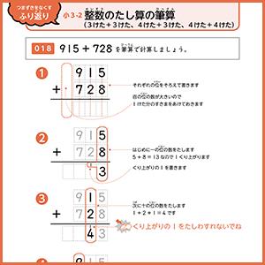 小3②.jpg