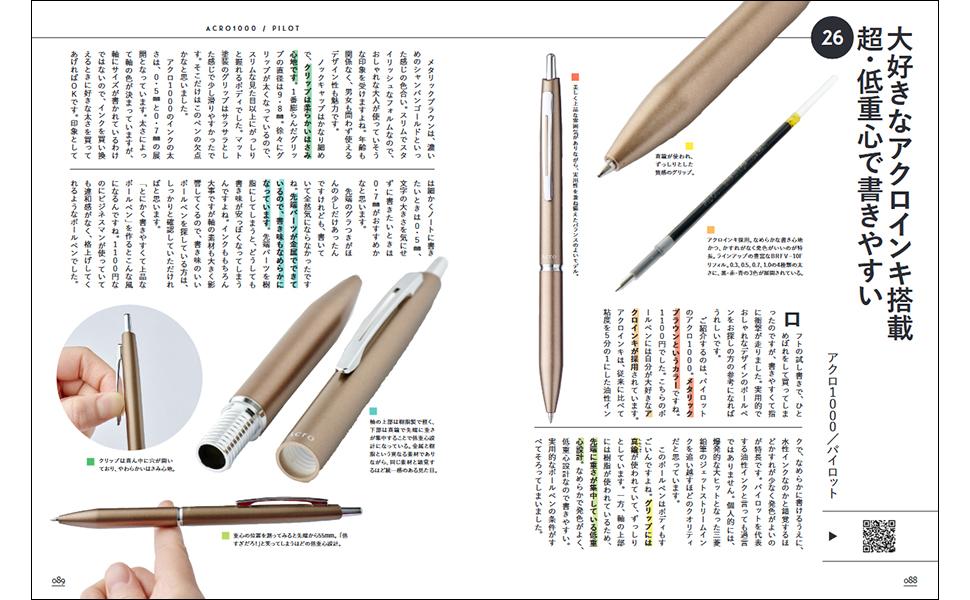 book_20210618143546.jpg