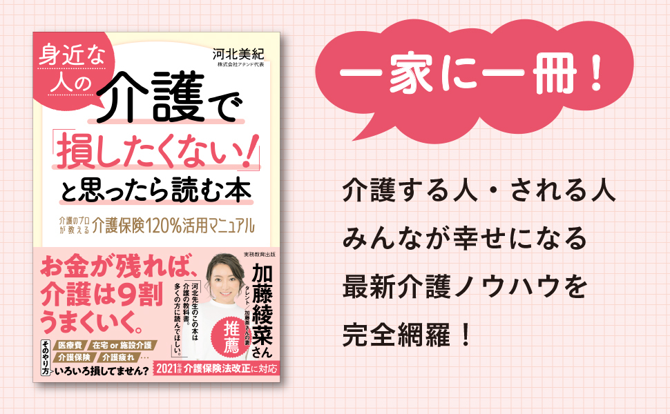 book_20210624143821.jpg