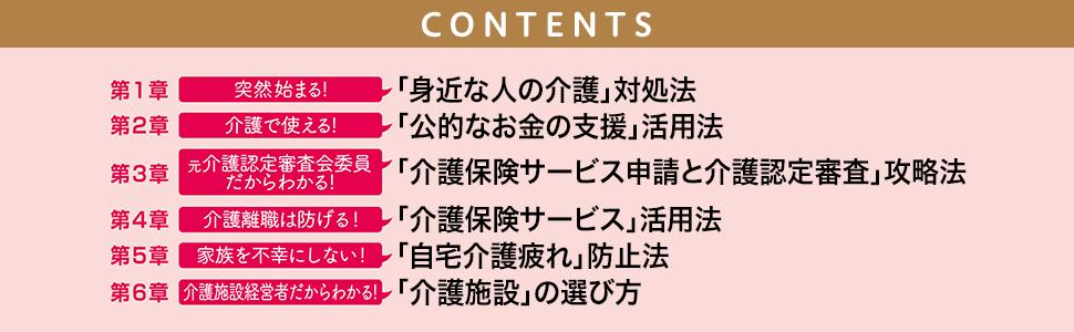 book_20210624144452.jpg
