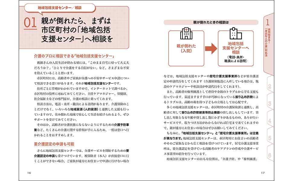 book_20210624144519.jpg