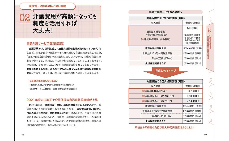 book_20210624144543.jpg