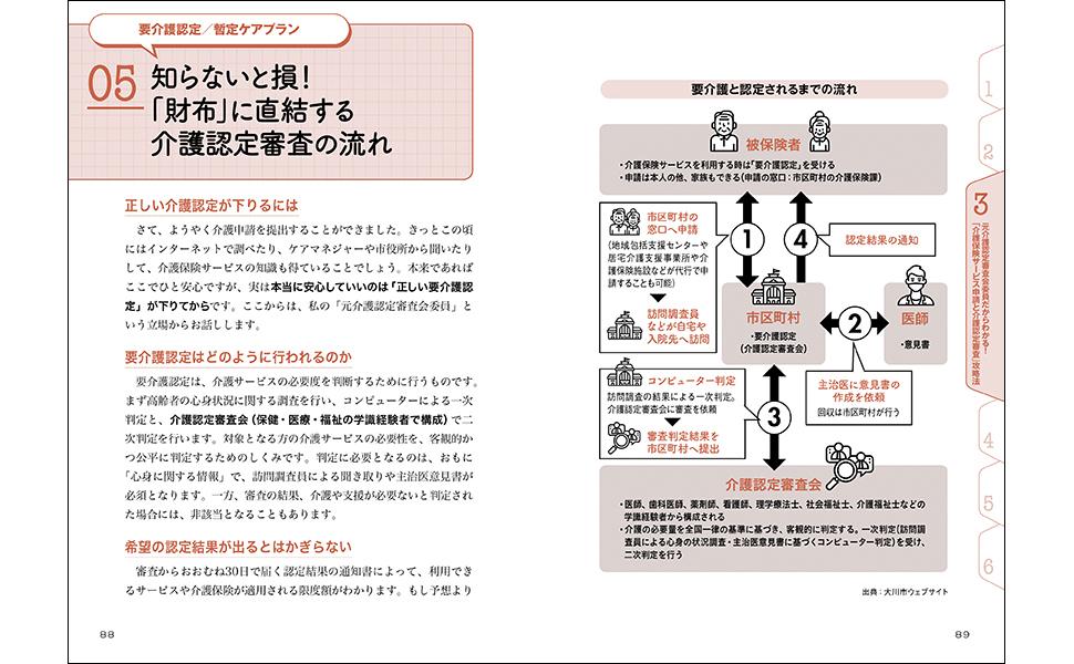 book_20210624144605.jpg