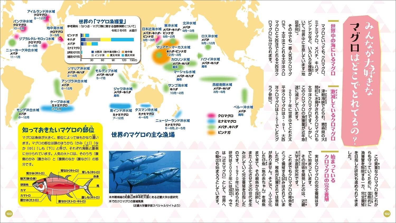 book_20210702160719.jpg