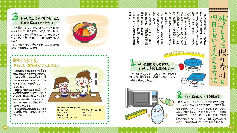 book_20210702161026.jpg