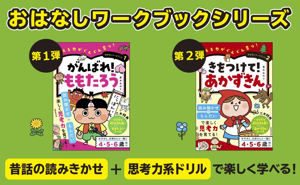 book_20210806145558.jpg