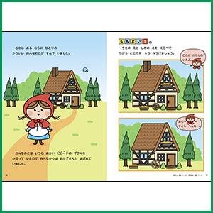 book_20210806152113.jpg