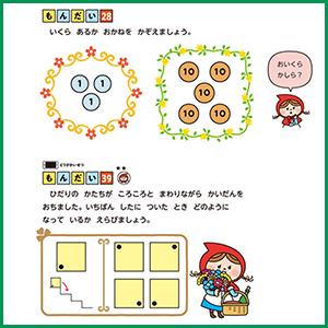 book_20210806152302.jpg