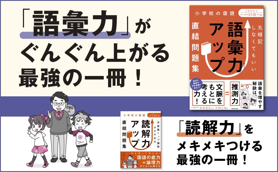 book_20210820154310.jpg