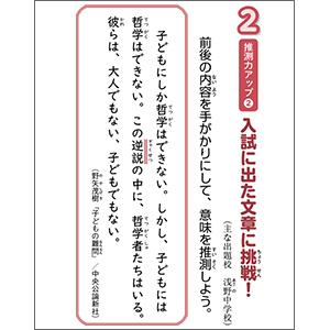 book_20210820155158.jpg