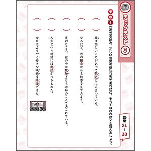 book_20210820155516.jpg