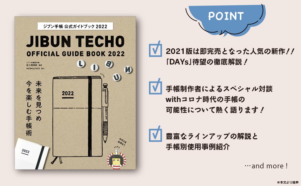 book_20210827121231.jpg