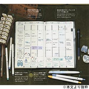 book_20210827122741.jpg