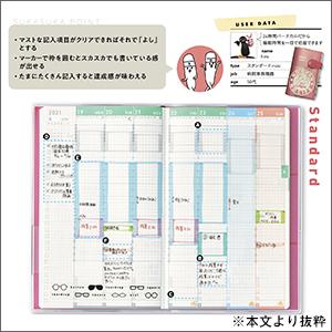 book_20210827123149.jpg