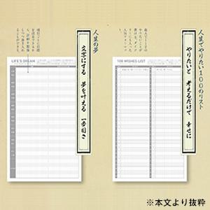 book_20210827123254.jpg