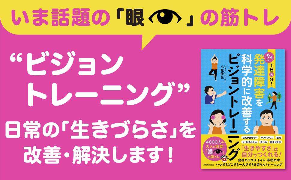 book_20210902105112.jpg