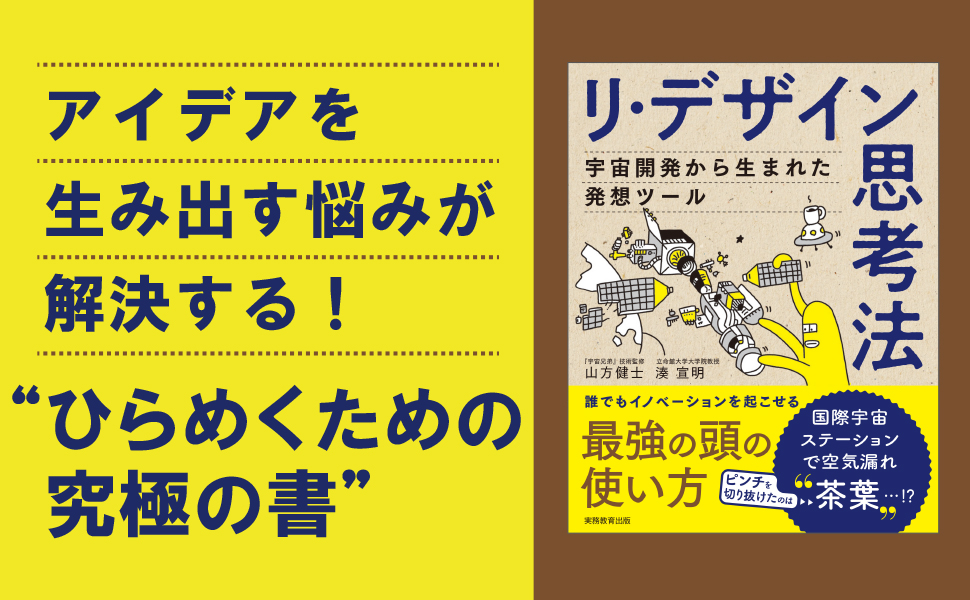 book_20210910152020.jpg
