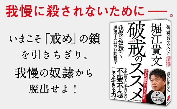 book_20210922120342.jpg