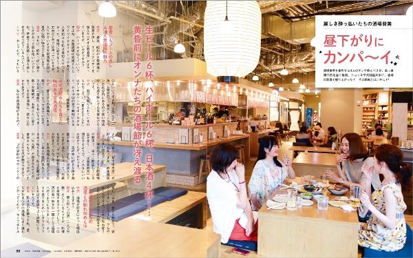 20191010sakaba_sub3.jpg