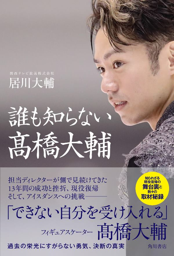 20191028_takahashi_main.jpg