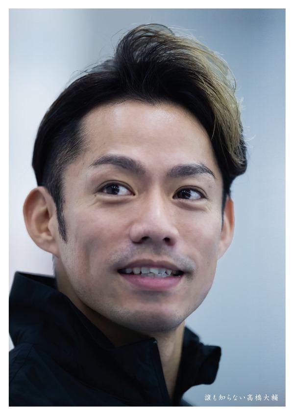 20191028_takahashi_sub4.jpg
