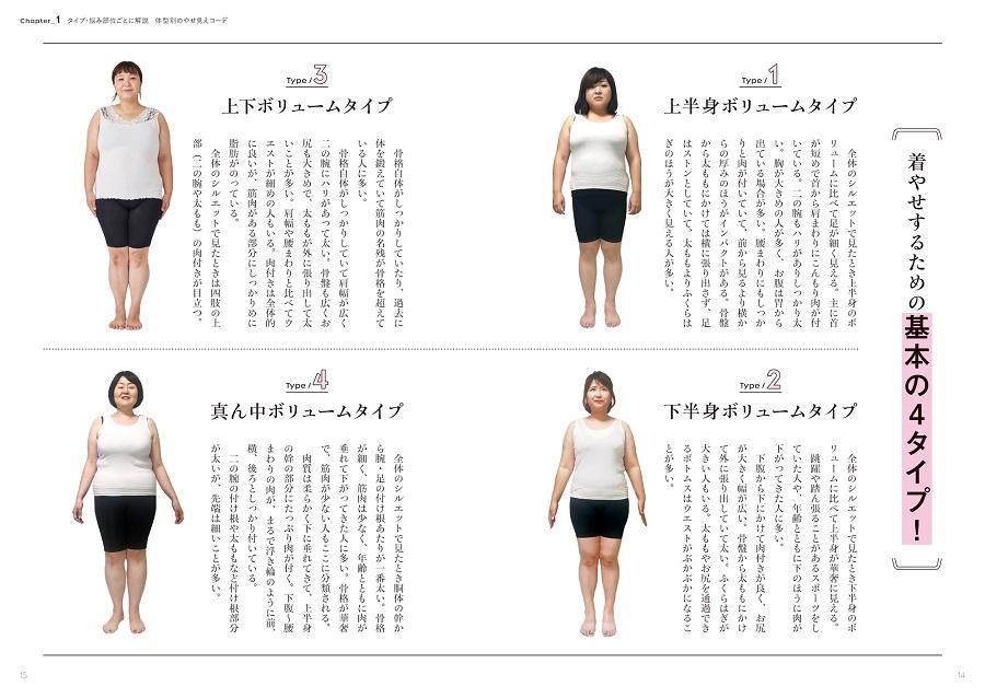 P14-15画像.jpg