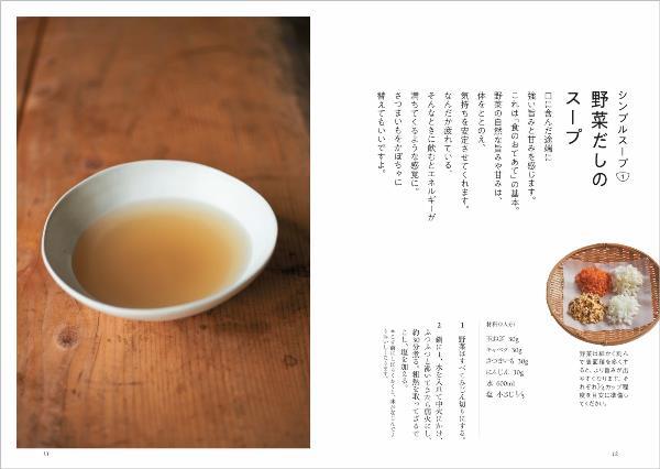 20191112_soup_sub1.jpg