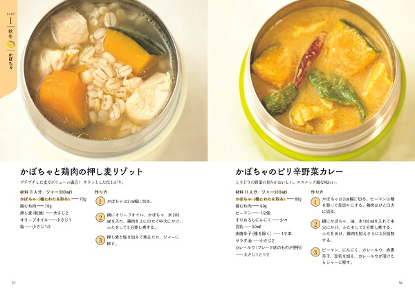 soup4.jpg