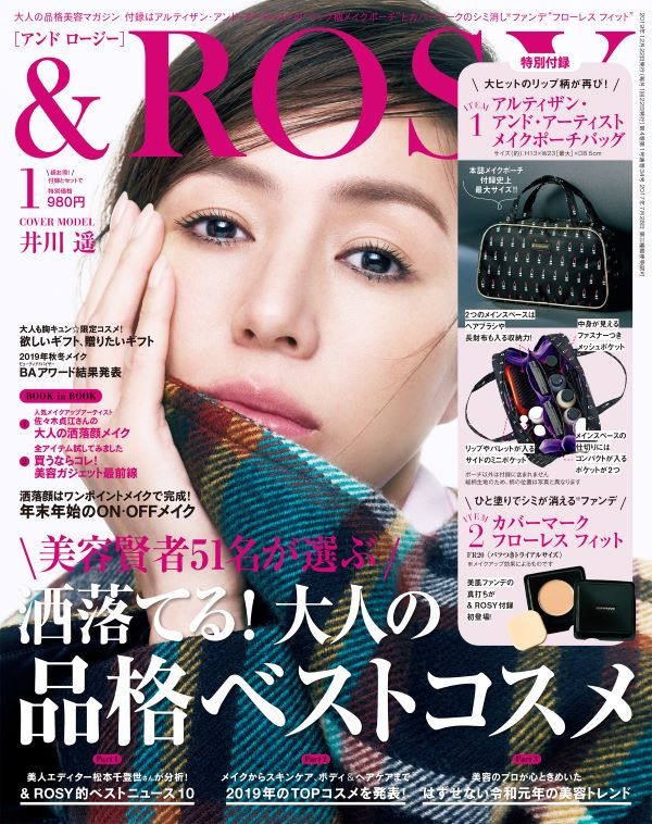 COVER20201gROSY.jpg