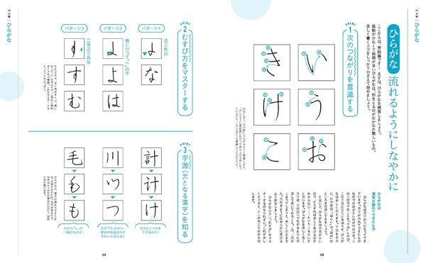 20191205bimoji_sub3.jpg