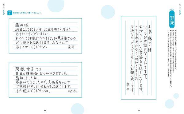 20191205bimoji_sub5.jpg