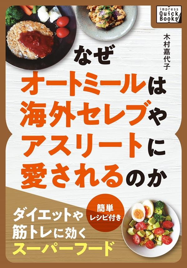 20191210_meal_main.jpg