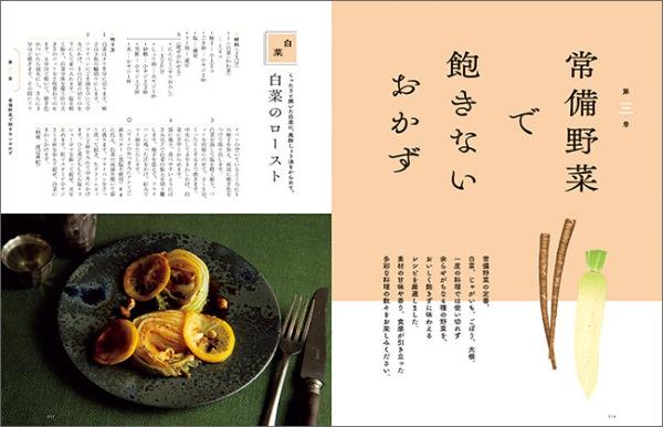 20191211kurashi_sub6.jpg