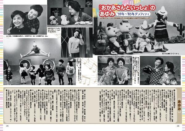 20191219_NHK60sub1.jpg