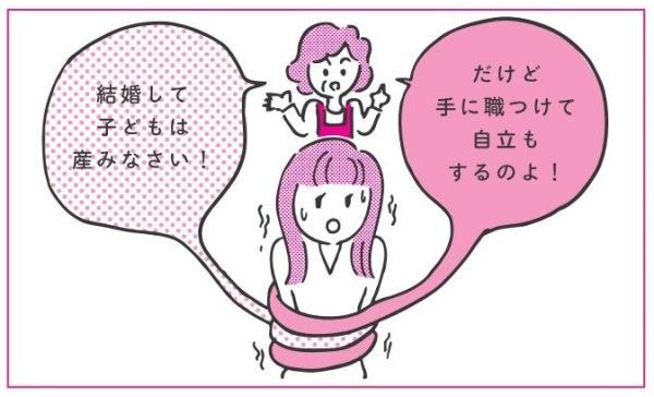 20191226_ueno_sub2.jpg