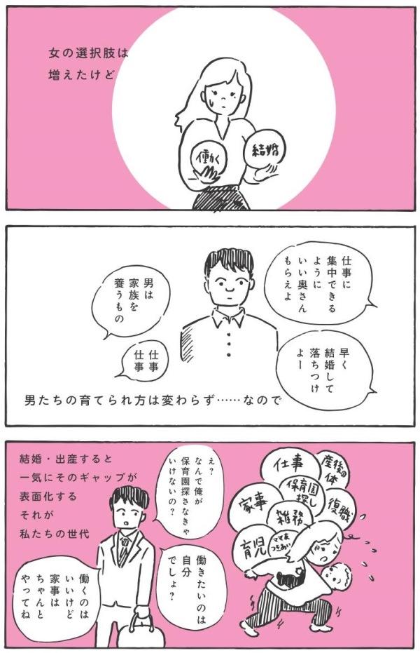 20191226_ueno_sub4.jpg