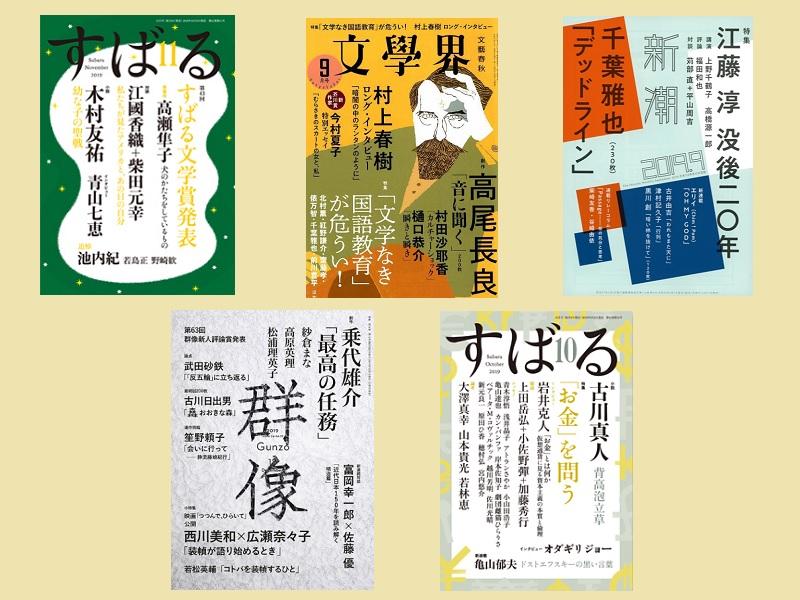 162akutagawa800.jpg