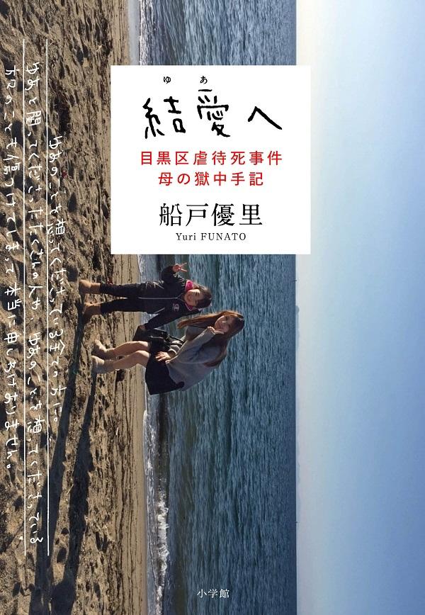 yuae.jpg