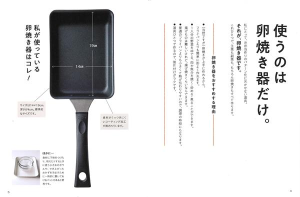20200210_Fuji_sub2.jpg