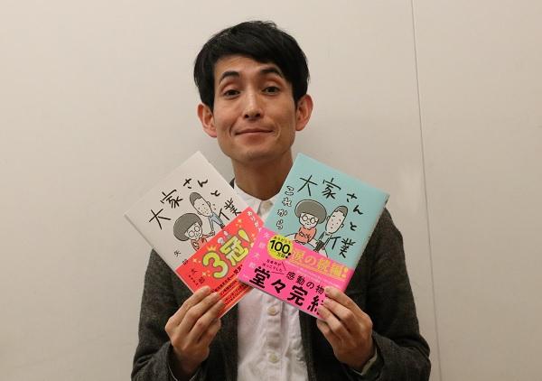 ooyasan2.jpg