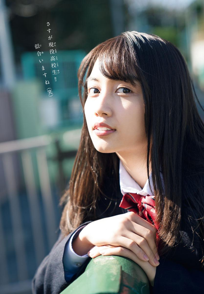 写真は、「週刊少年チャンピオン」(秋田書店)14号のグラビアの一部