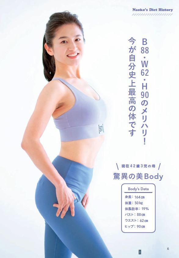 20200327oshiri_sub5.jpg