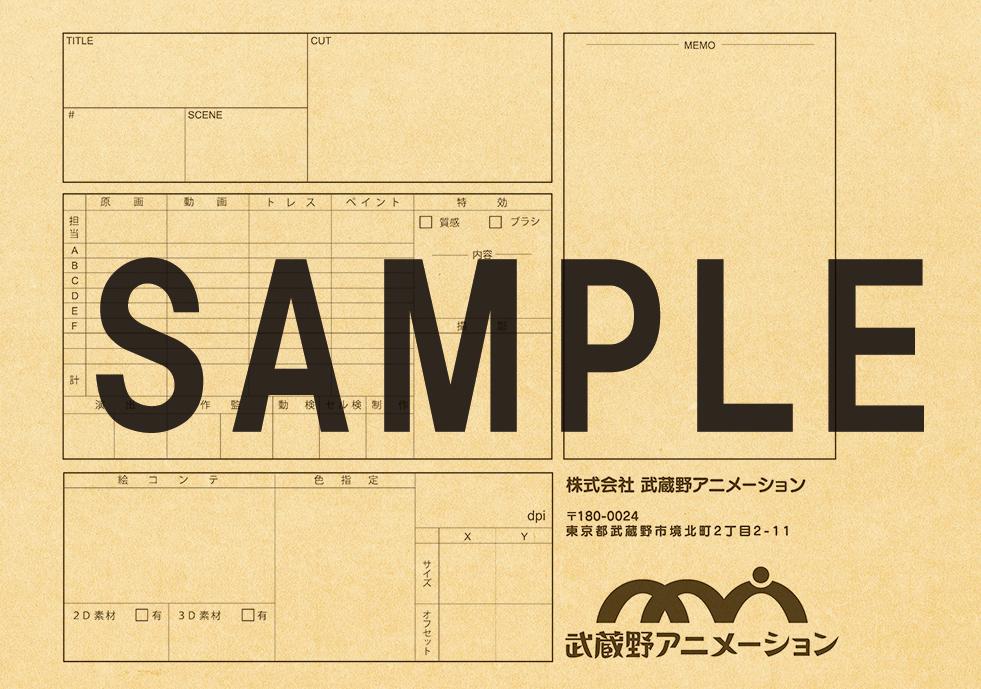 「ミニクリアファイル「劇場版 SHIROBAKO」」