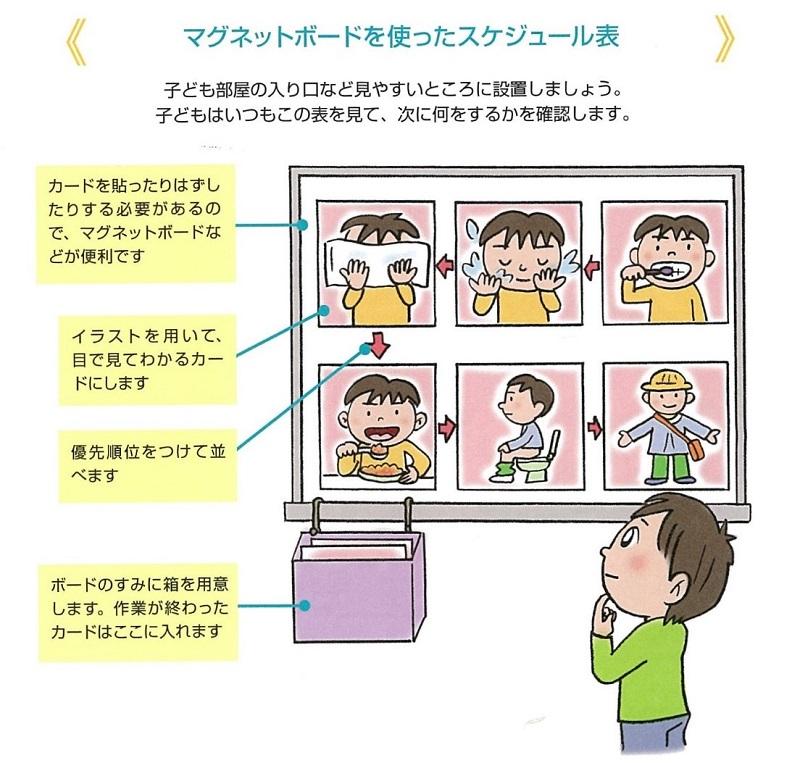 ページ見本3.jpg