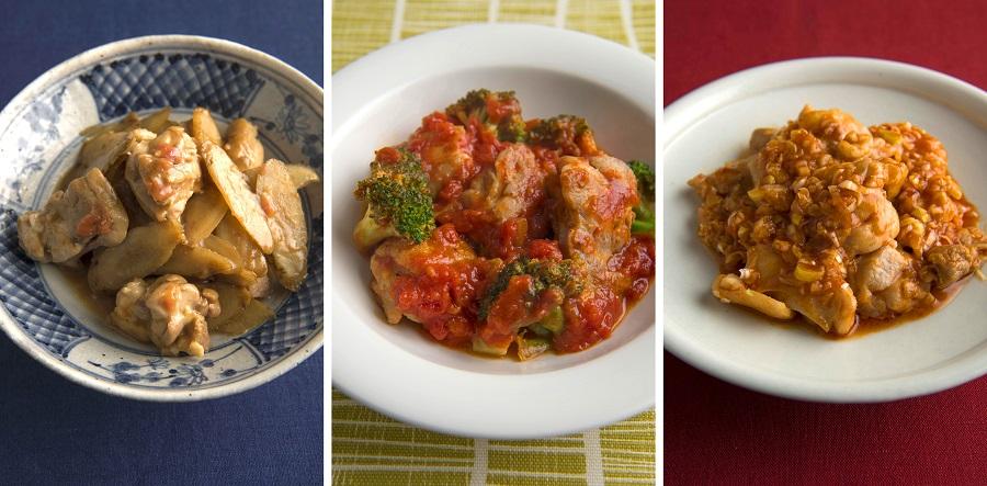 (左から)和風:鶏とごぼうの梅煮、洋風:鶏のトマト煮、中華:鶏のチリソース煮