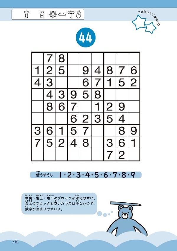 sd44.jpg